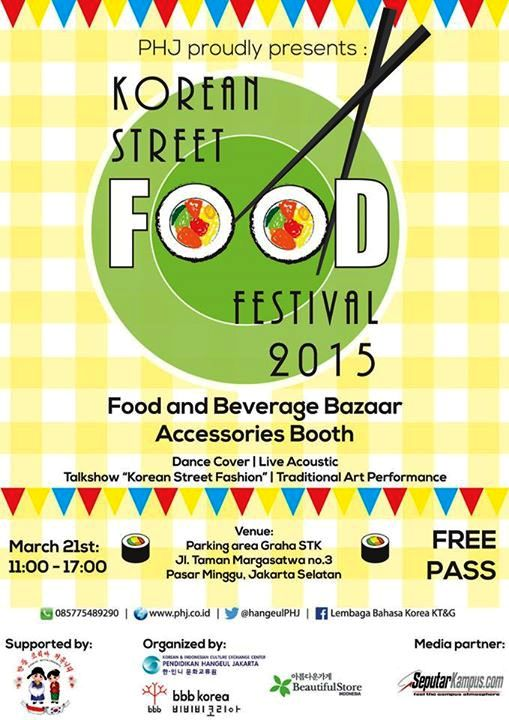 Korean-Street-Food-Festival-2015