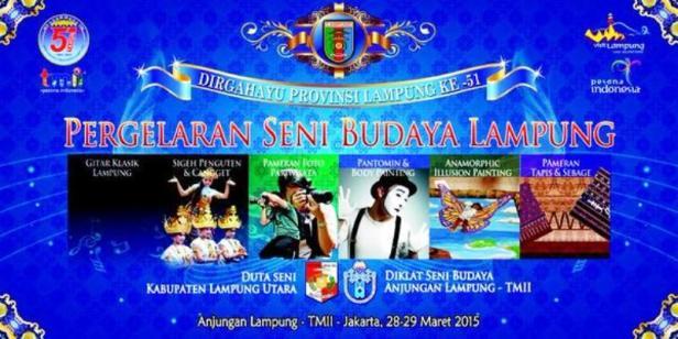 Pergelaran-Seni-Budaya-Lampung